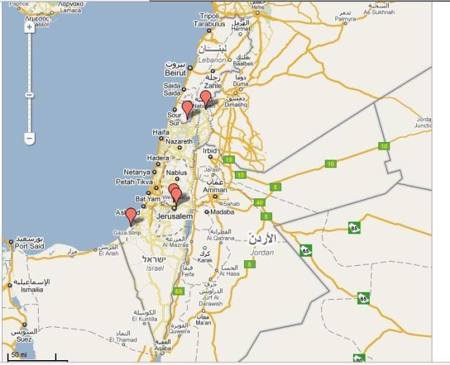 Arab druze israeli - 3 part 1