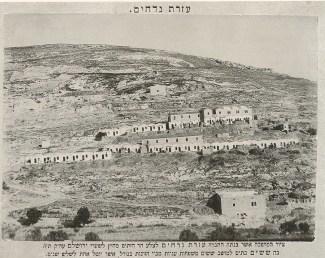 Jewish houses in Silwan 1891