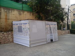 Our Sukkah in the carpark