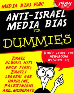 Anti-Israel media bias