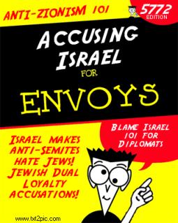Blame Israel for diplomats