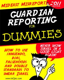 Guardian Mideast bias