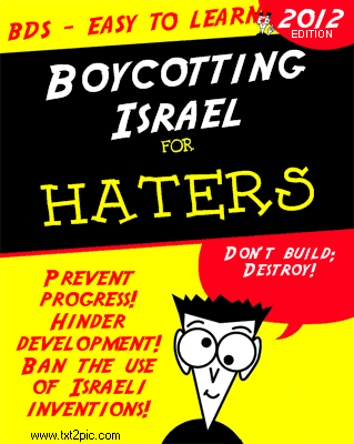 How to boycott Israel