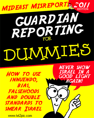 Guardian Mideast bias