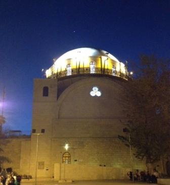 Exterior of the Hurva shul