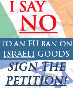 No to boycott of Israel and settlements