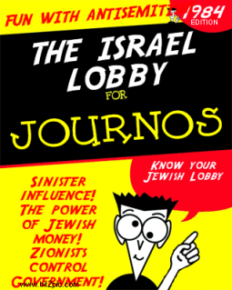 The Israel lobby for journalists