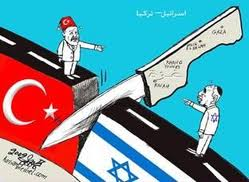 Israeli daily says Turkey, Israel to normalize relations in October