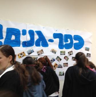 Photos of Ezra activities Inside the new snif