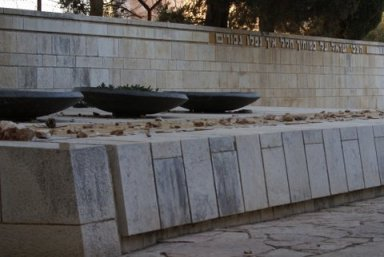 The memorial to the fallen at Metzudat Yesha (photo by Brian Goldfarb)