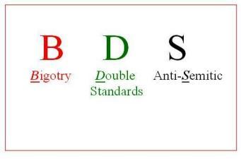 BDS - Big, Dumb, Stupid