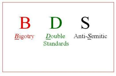 BDS - Big, Dumb, Stupid