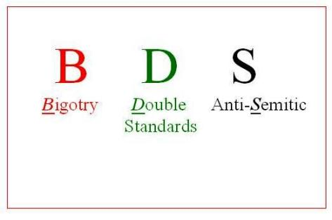 BDS - Bully Deceive Smear