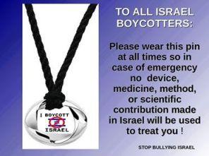 How to boycott Israel properly