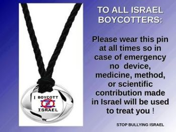 How to boycott Israel properly
