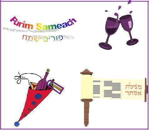 Happy Purim!