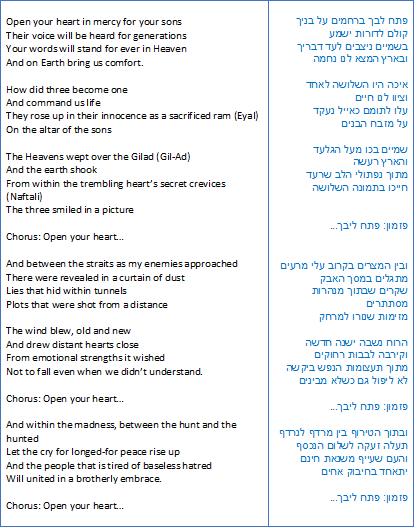 Song for the #EyalGiladNaftali