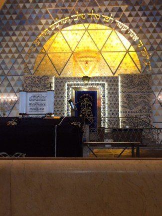 Frankfurt west end shul
