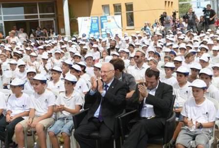 President Ruvi Rivlin at Peduel Elementary School