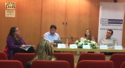 L-r: Anne Herzberg, Avi Bell, Penina Sharvit Baruch, Eugene Kontorovich